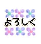 シンプル*基本*花のスタンプ(個別スタンプ:23)