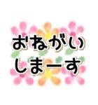 シンプル*基本*花のスタンプ(個別スタンプ:24)