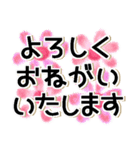 シンプル*基本*花のスタンプ(個別スタンプ:25)