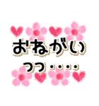 シンプル*基本*花のスタンプ(個別スタンプ:26)