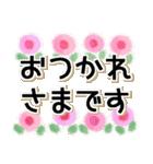 シンプル*基本*花のスタンプ(個別スタンプ:30)