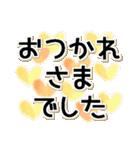 シンプル*基本*花のスタンプ(個別スタンプ:31)