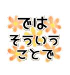 シンプル*基本*花のスタンプ(個別スタンプ:32)
