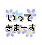 シンプル*基本*花のスタンプ(個別スタンプ:33)