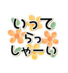 シンプル*基本*花のスタンプ(個別スタンプ:34)