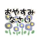 シンプル*基本*花のスタンプ(個別スタンプ:36)