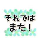 シンプル*基本*花のスタンプ(個別スタンプ:37)