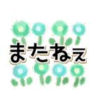 シンプル*基本*花のスタンプ(個別スタンプ:38)