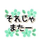 シンプル*基本*花のスタンプ(個別スタンプ:40)