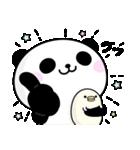 パンダ100% よくつかう(個別スタンプ:1)