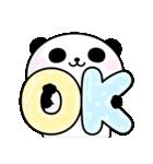 パンダ100% よくつかう(個別スタンプ:2)