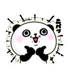 パンダ100% よくつかう(個別スタンプ:3)