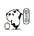 パンダ100% よくつかう(個別スタンプ:4)