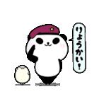パンダ100% よくつかう(個別スタンプ:7)