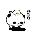 パンダ100% よくつかう(個別スタンプ:12)