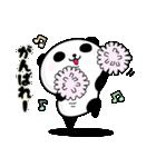 パンダ100% よくつかう(個別スタンプ:13)