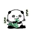 パンダ100% よくつかう(個別スタンプ:15)