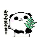 パンダ100% よくつかう(個別スタンプ:16)