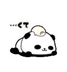 パンダ100% よくつかう(個別スタンプ:18)