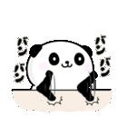 パンダ100% よくつかう(個別スタンプ:19)