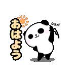 パンダ100% よくつかう(個別スタンプ:21)