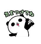 パンダ100% よくつかう(個別スタンプ:24)