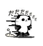 パンダ100% よくつかう(個別スタンプ:25)