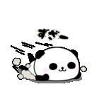 パンダ100% よくつかう(個別スタンプ:26)