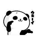 パンダ100% よくつかう(個別スタンプ:31)