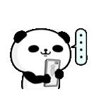 パンダ100% よくつかう(個別スタンプ:34)