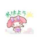 マイメロディ 甘かわデザイン♪(個別スタンプ:9)