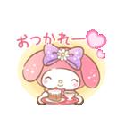 マイメロディ 甘かわデザイン♪(個別スタンプ:10)