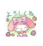 マイメロディ 甘かわデザイン♪(個別スタンプ:12)