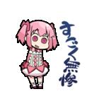 マギアレコード 魔法少女まどか☆マギカ外伝(個別スタンプ:5)