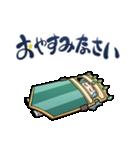 マギアレコード 魔法少女まどか☆マギカ外伝(個別スタンプ:12)