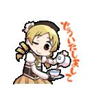 マギアレコード 魔法少女まどか☆マギカ外伝(個別スタンプ:13)