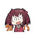 マギアレコード 魔法少女まどか☆マギカ外伝(個別スタンプ:21)