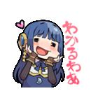マギアレコード 魔法少女まどか☆マギカ外伝(個別スタンプ:29)