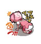 マギアレコード 魔法少女まどか☆マギカ外伝(個別スタンプ:31)
