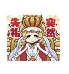マギアレコード 魔法少女まどか☆マギカ外伝(個別スタンプ:33)
