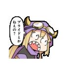 マギアレコード 魔法少女まどか☆マギカ外伝(個別スタンプ:37)