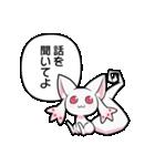 マギアレコード 魔法少女まどか☆マギカ外伝(個別スタンプ:39)