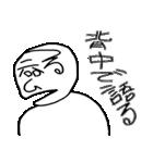 いそうなおじさん3(個別スタンプ:01)
