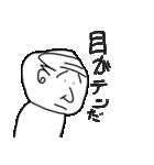 いそうなおじさん3(個別スタンプ:02)