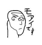 いそうなおじさん3(個別スタンプ:03)
