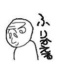 いそうなおじさん3(個別スタンプ:04)
