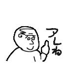 いそうなおじさん3(個別スタンプ:06)
