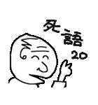 いそうなおじさん3(個別スタンプ:07)