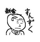 いそうなおじさん3(個別スタンプ:08)