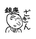 いそうなおじさん3(個別スタンプ:09)